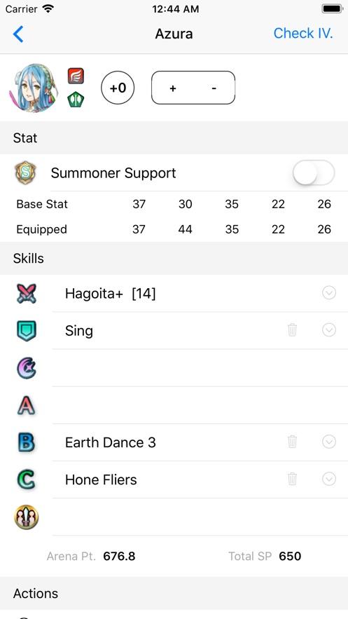 Builder for Fire Emblem Heroes App 截图