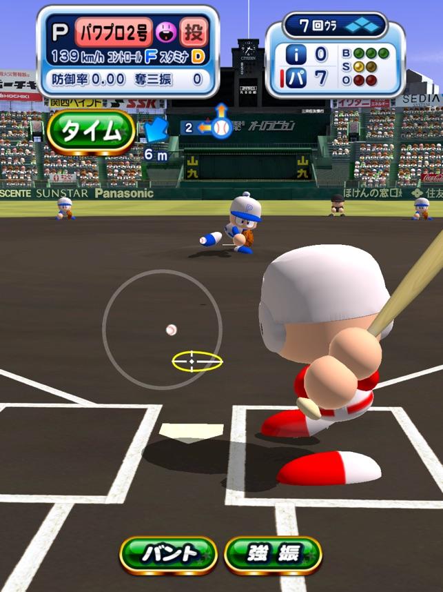 パワプロ 自分 の 野球