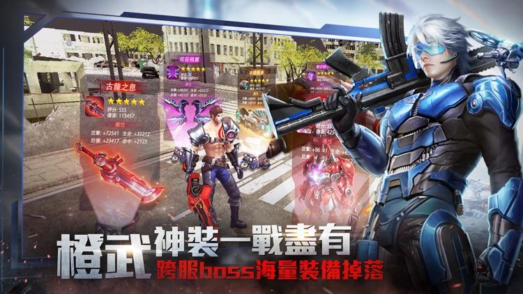 明日之光-末日MMORPG手遊 screenshot-4
