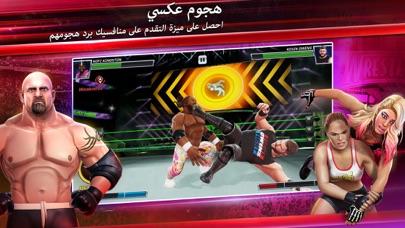 WWE Mayhemلقطة شاشة9