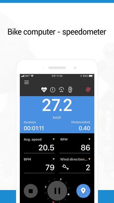 Openrider - GPSサイクリングのおすすめ画像2