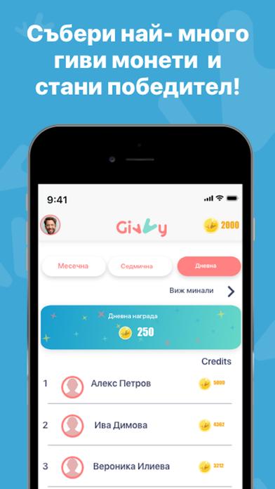 Givvy Game - Earn money