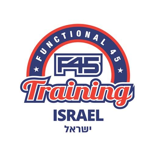 F45 ISRAEL