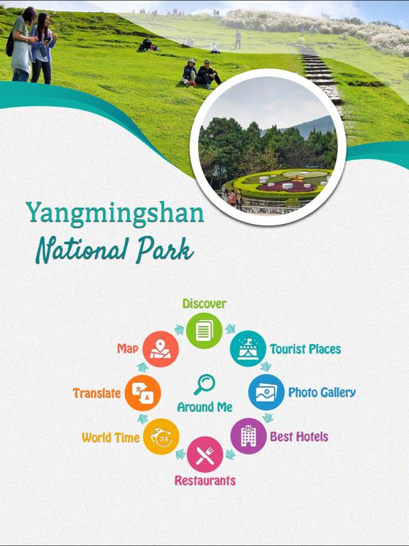 Yangmingshan National Park screenshot 7