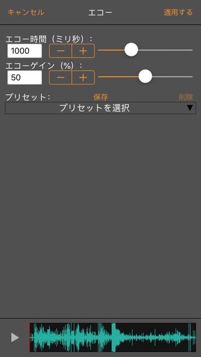 WavePad音声編集ソフト - 窓用