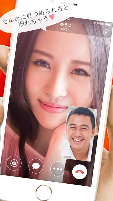 華恋 - 恋ができるビデオ通話アプリのおすすめ画像2