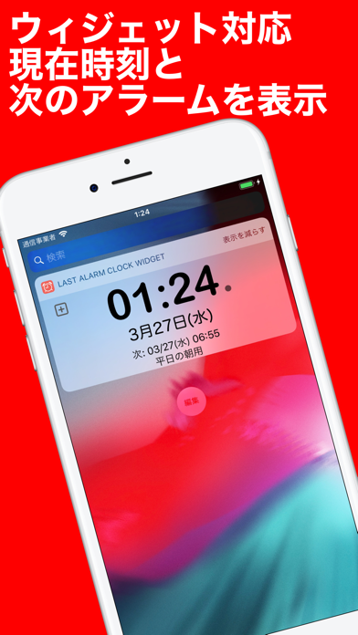 Sleep & Alarm Clock with Musicのおすすめ画像8