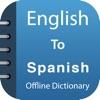 Spanish Dictionary &Translator