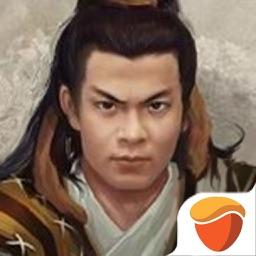 武侠群侠传-单机武侠历险RPG手游