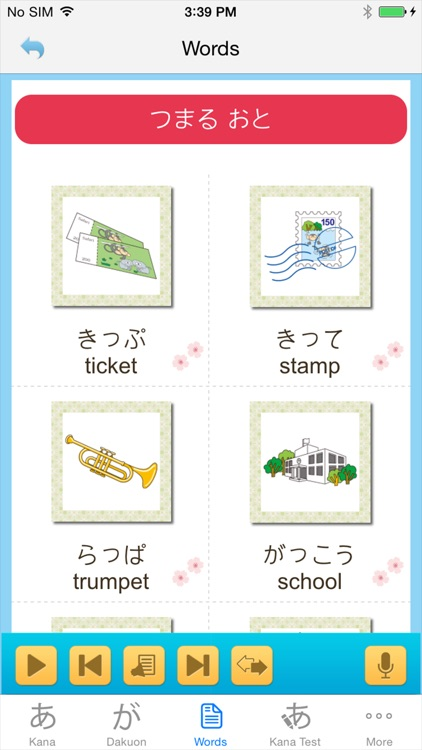 Happy Learn Japanese Kana screenshot-3