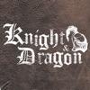 ナイト・アンド・ドラゴン・ハクスラRPG - iPhoneアプリ