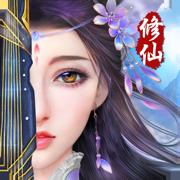修仙情缘-御剑诛仙手游