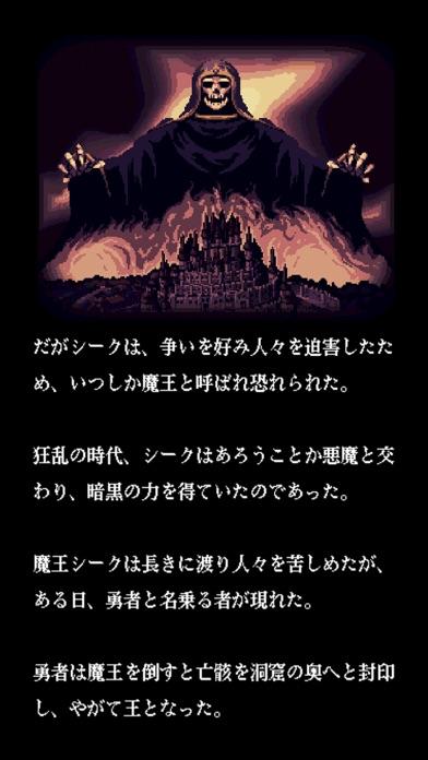 Dark Blood 〜ダークブラッド〜のおすすめ画像9