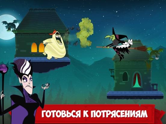 Игра Отель Трансильвания