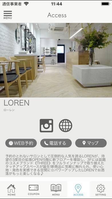 点击获取LOREN(ローレン)公式アプリ