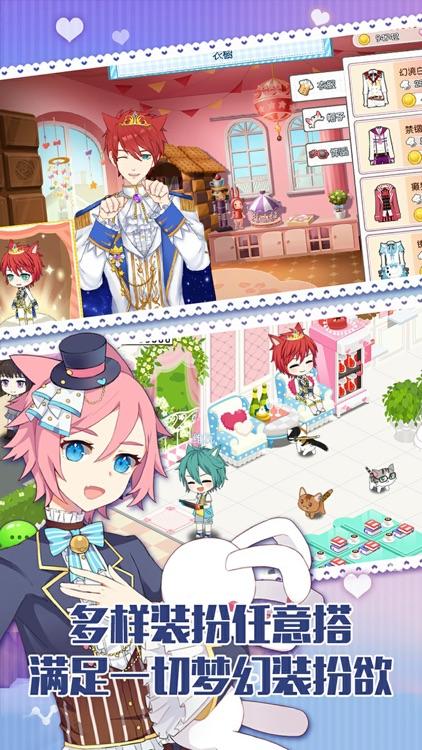 萌猫物语 screenshot-2