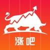 涨吧策略-股票、短线策略炒股软件