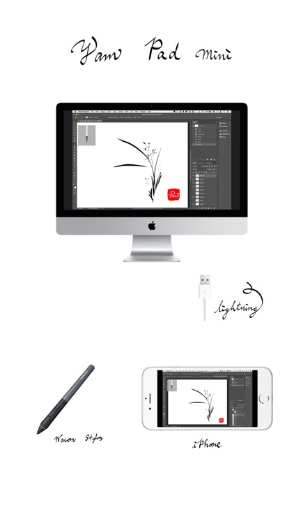 Yam Pad Mini - Drawing Tablet