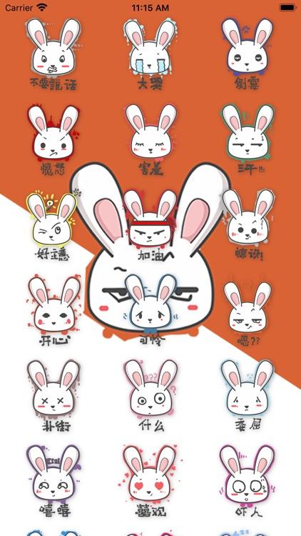 兰兰兔儿飘