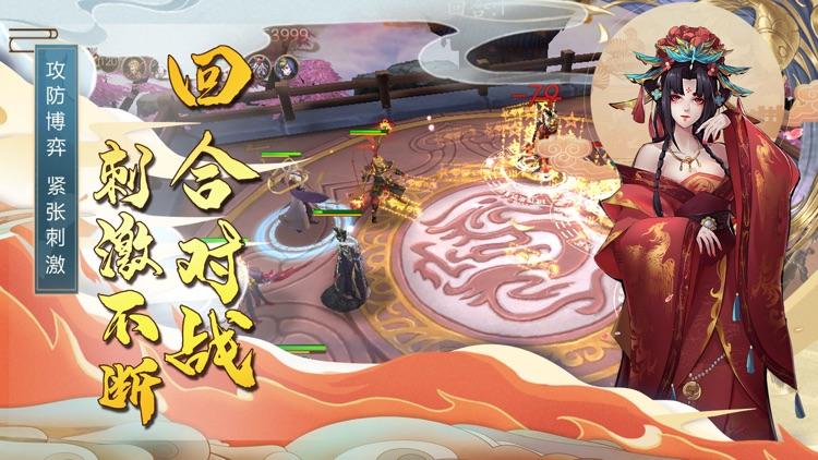 悠唐天下-3D国风经典塔防游戏 screenshot-4
