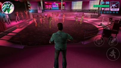 Screenshot from Grand Theft Auto: Vice City