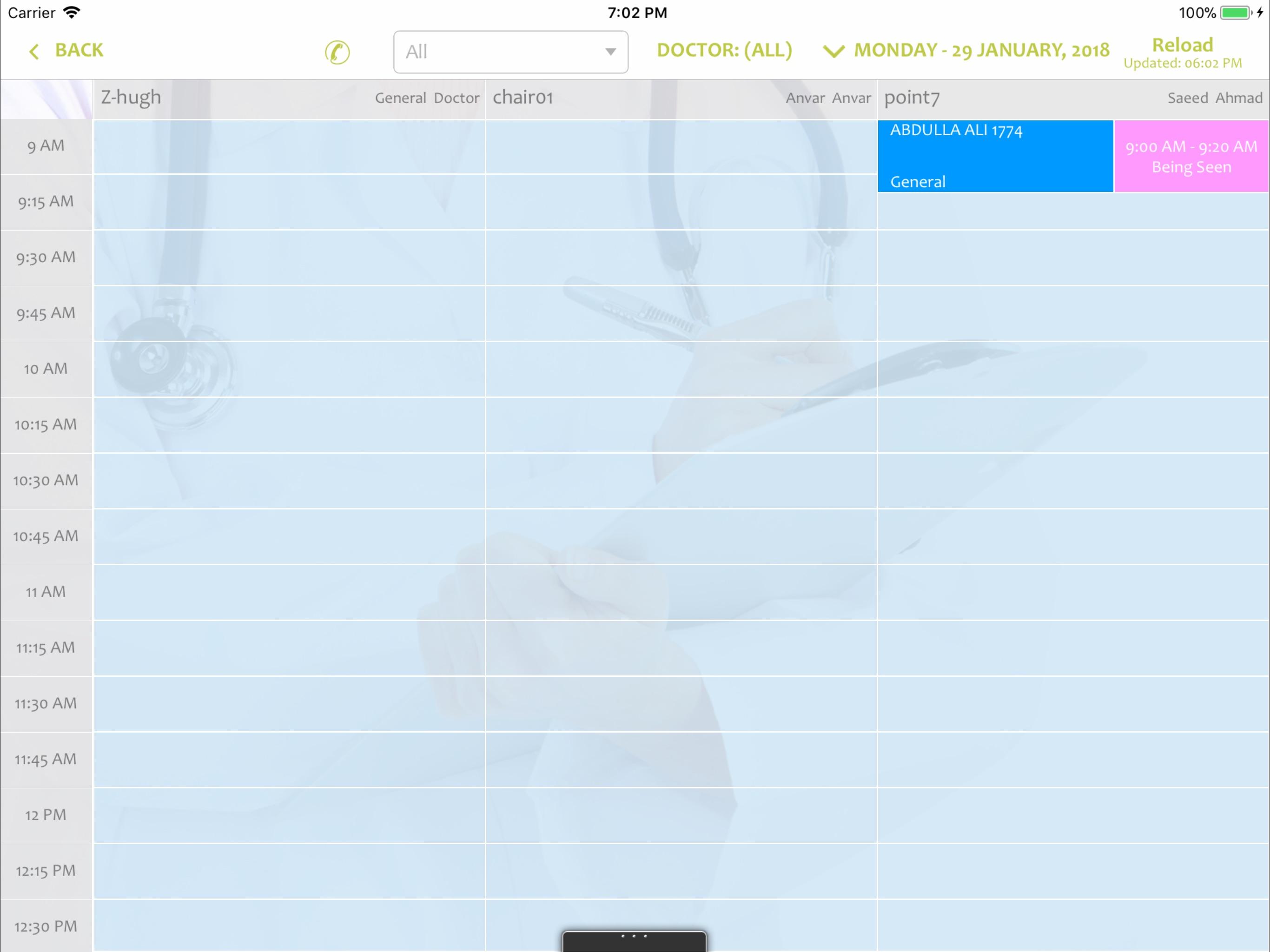 Dok32 Screenshot