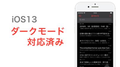 新しいメモ帳 JPノート screenshot1
