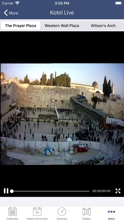 Hebrew Calendar - הלוח העברי screenshot-8