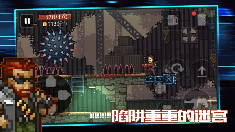 绝境幸存者(与爱犬的冒险) screenshot-4