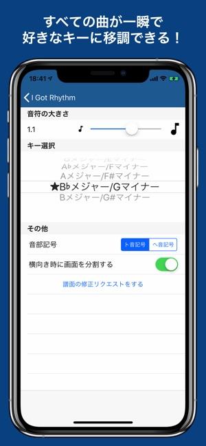 ソングブック Screenshot