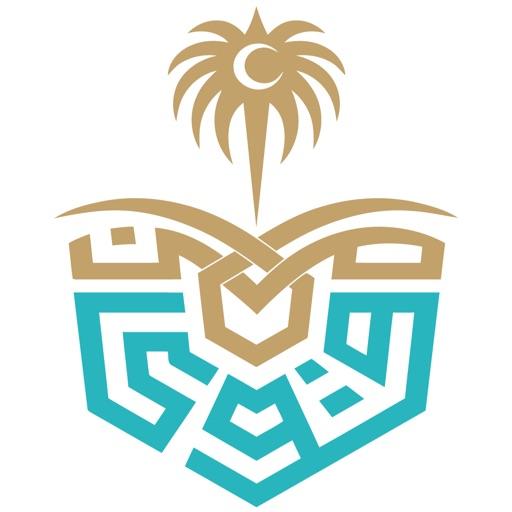 SFHP Riyadh