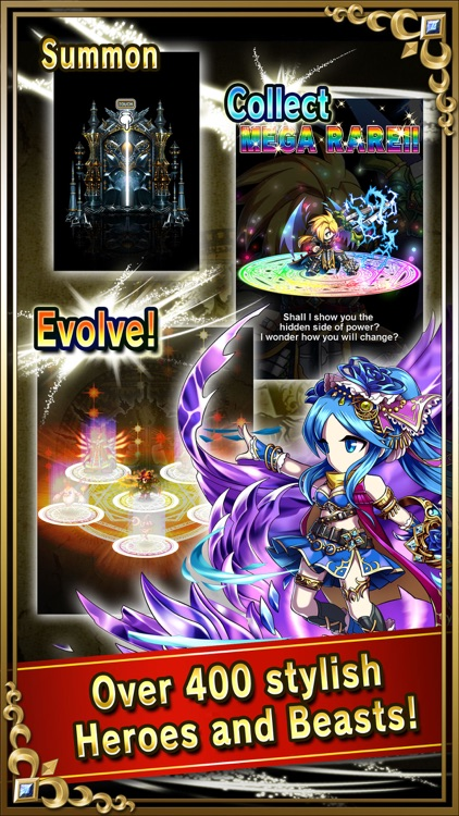 Brave Frontier screenshot-1