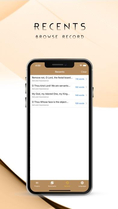 Pray Assistant Pro screenshot #3