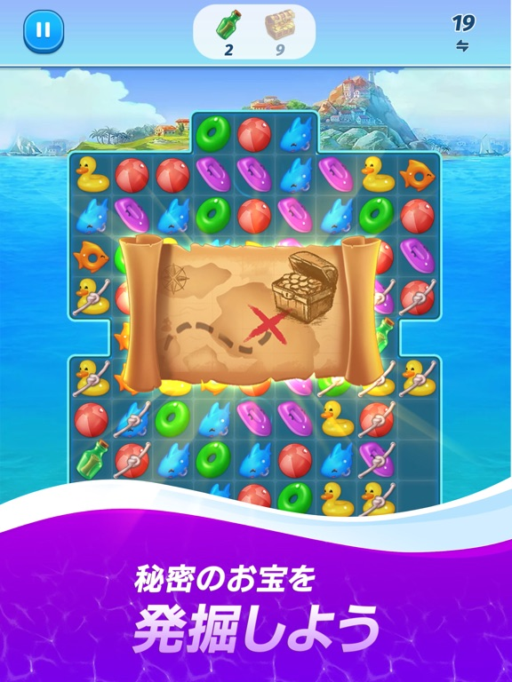 The Love Boat:クルーズでパズル!のおすすめ画像6