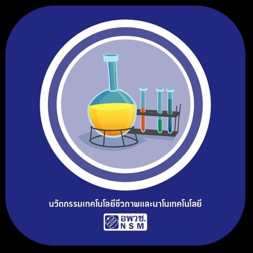 Biotechnology Futurium