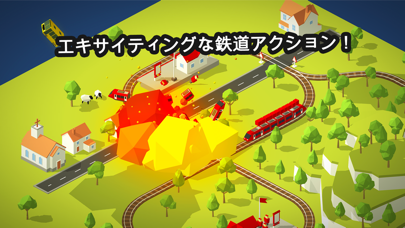 Conduct THIS! – Train Actionのおすすめ画像1