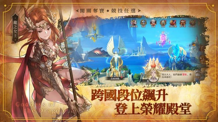 女神聯盟M screenshot-4