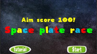 スペースプレートレース screenshot 1
