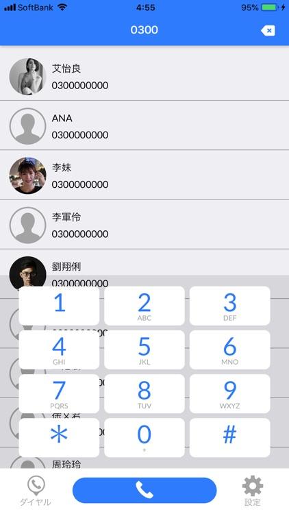 TOHO Call