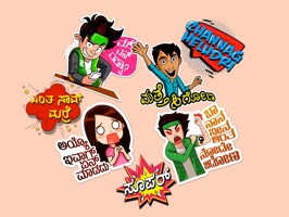 Enjoy these funny kannada stickers and make your conversations easier with your friends with these daily usable lines and local kannada slang