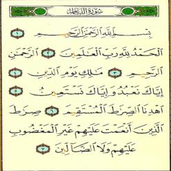 Quran MP3 Abdullah Al Matrood