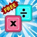 数学 - 乘法表免费