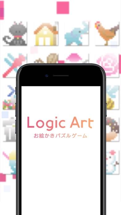 ダウンロード Logic Artロジックアート かわいい暇つぶしノノグラム -PC用