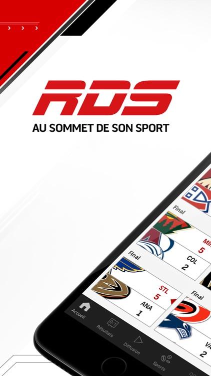 RDS screenshot-0