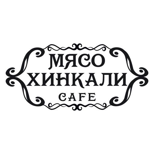 Мясо & Хинкали   СПб