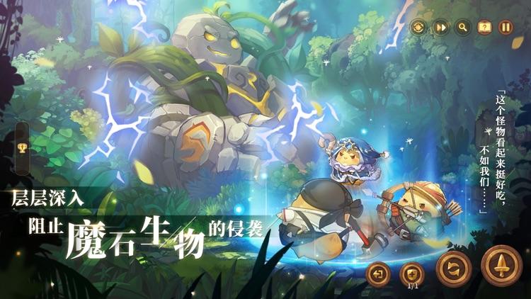 咔叽探险队 screenshot-4