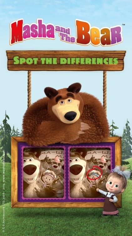 Masha and the Bear Differences screenshot-0