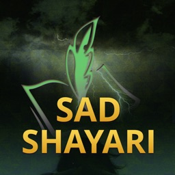 Hindi Sad Shayari Collection