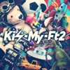 Kis-My-Ft2 アプリ