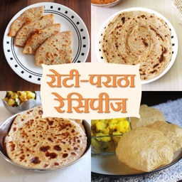 Roti-Paratha Recipes in Hindi